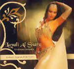 <b>Al Ahram Orchestra Layali Al Sharq</b>