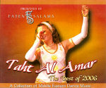 <b>Faten Salama Best of 2006</b>