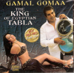 <b>Gamal Gomaa-The King of Egyptian Tabla</b>