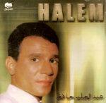 <b>Halem Be Amr El Hob</b>