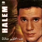 <b>Halem Zai El Hawa</b>