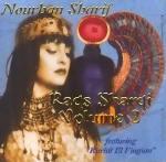 <b>Nourhan Sharif Raks Sharqi Vol 2</b>