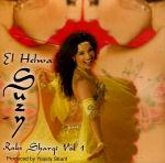 <b>Yousry Sharif  Presents Suzy Raks Sharki</b>