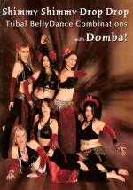 <b>Domba Shimmy Shimmy Drop Drop</b>