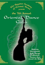 <b>EAOD 7th Annual Oriental Dance Gala</b>