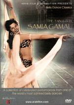 <b>Belly Dance Classics Samia Gamal DVD</b>