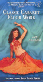 <b>IAMED Classic Floor Work Anaheed</b>