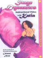 <b>Katia Stage Dynamics DVD</b>