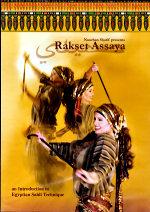 <b>Nourhan Sharif Rakset Assaya</b>