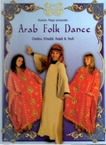<b>Karim Nagi presents Arab Folk Dance - NEW ITEM</b>